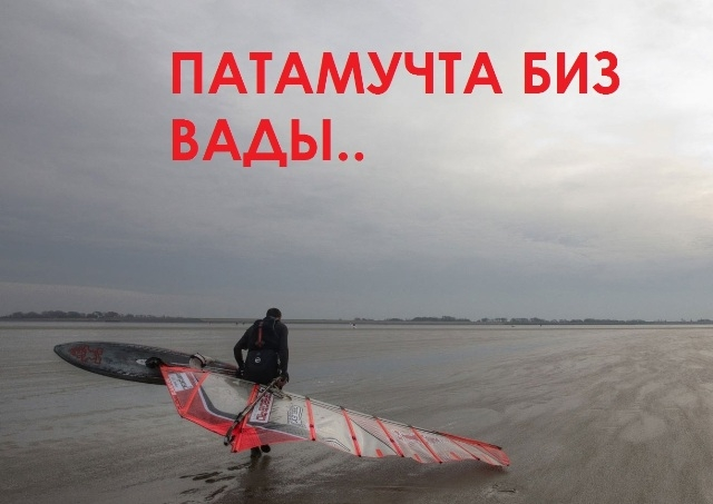 http://www.bryansk.wind.ru/phpBB3/gallery/image.php?mode=medium&album_id=15&image_id=119