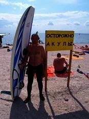 """Пляж """"Акватории лета"""""""